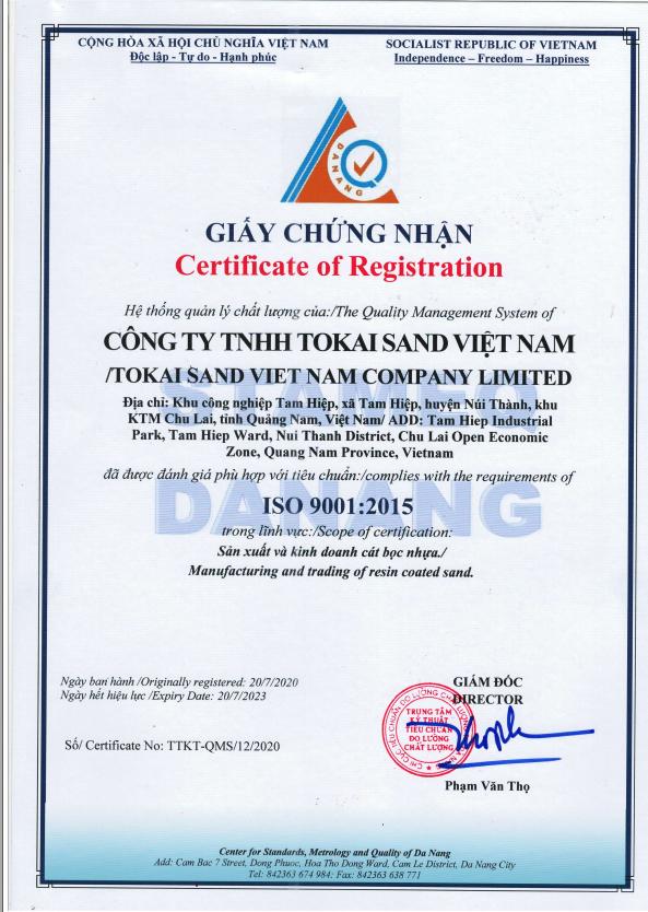 CN_ISO2020
